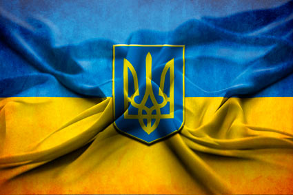 Ukrayna millisinin yekun heyəti -