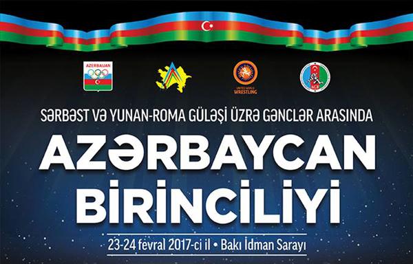 Gənclər arasında Azərbaycan birinciliyi keçiriləcək