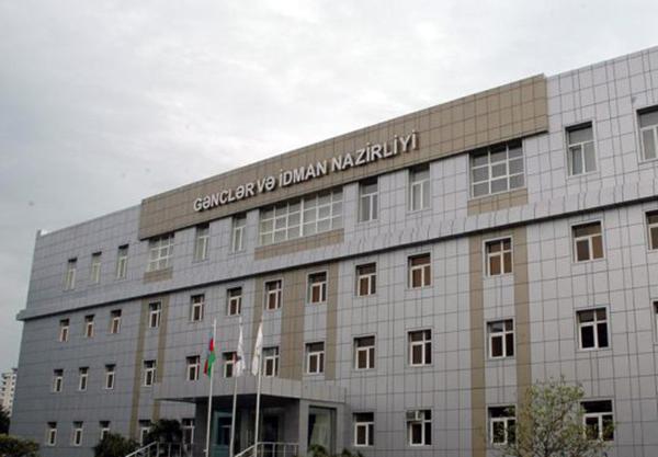 Gənclər və İdman Nazirliyində istefa