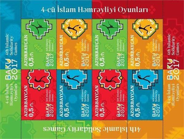 İslam Həmrəyliyi Oyunlarına həsr olunmuş poçt markaları nəşr olunub - FOTO
